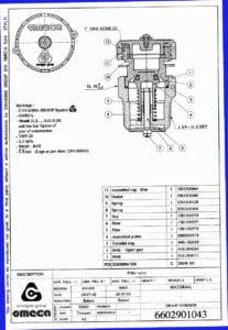 Схема заправочного клапана